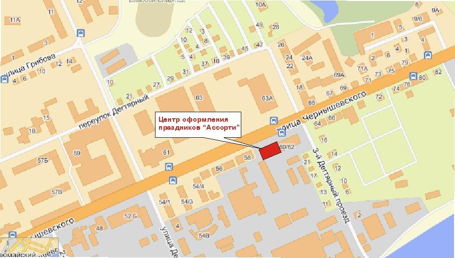 Улицы где находится адрес